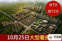 三盛国际公园封面图