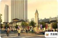 金科·中央金街封面图