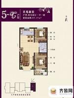 香溪茗苑户型图5-C户型 2室2厅1卫1厨