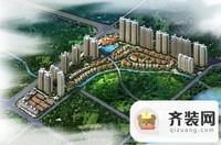 碧桂园·翡翠山封面图