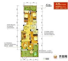 中铁滨江名邸A-B户型 3室2厅1卫1厨