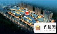 单县凤凰城封面图