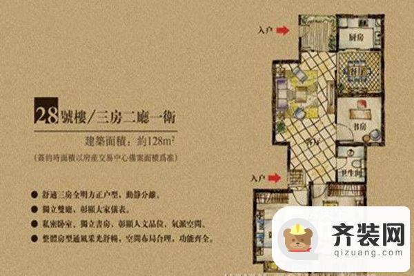 公园道一号第二期第二十八栋C户型 3室2厅1卫1厨