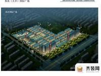 苏农国际广场封面图