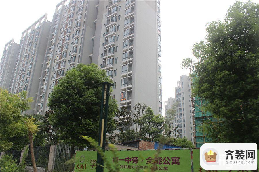 天澜湾小区(2015.9.8)