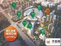 万好国际ECO城封面图