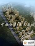 东来尚城封面图