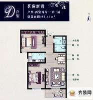 香溪茗苑户型图高层D户型 2室2厅1卫1厨