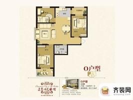 建业·阳光国际4#O户型 3室2厅1卫1厨
