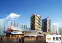内江万达广场·中央华城封面图