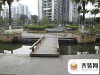 东城绿洲封面图