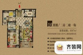 公园道一号第二期第十栋B户型 2室2厅1卫1厨