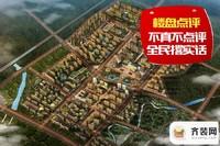 赵都新城封面图