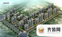 锦华·南城御景封面图