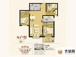 建业·阳光国际4#N户型 3室2厅1卫1厨