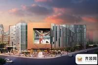 四平义乌国际商贸城封面图
