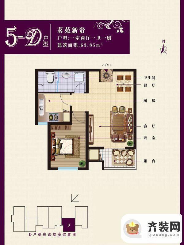 香溪茗苑户型图5-D户型 1室1厅1卫1厨