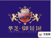 华芝·御景城封面图
