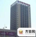 东航国际酒店公寓封面图