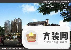 鲲鹏·岭秀城封面图