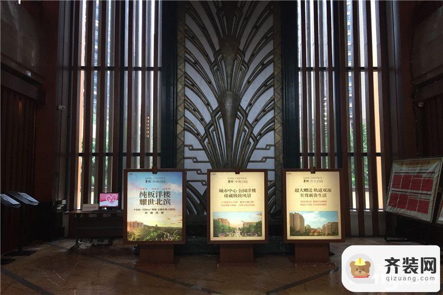 华润中央公园售楼部中心实景(2015-9)