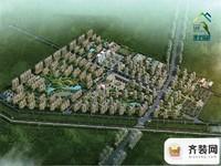 漯北新城封面图
