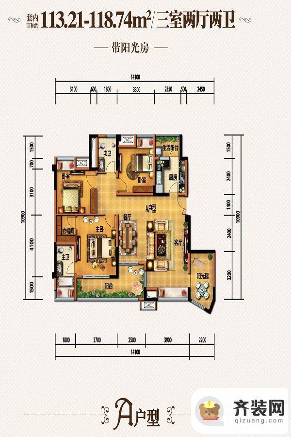 国兴北岸江山一期洋房c1-c10号楼标准层A户型 3室2厅2卫1厨