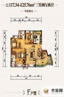 国兴北岸江山一期洋房c1-c10号楼标准层F户型 3室2厅2卫1厨