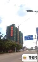 陵河家园路牌(2014.8.1)