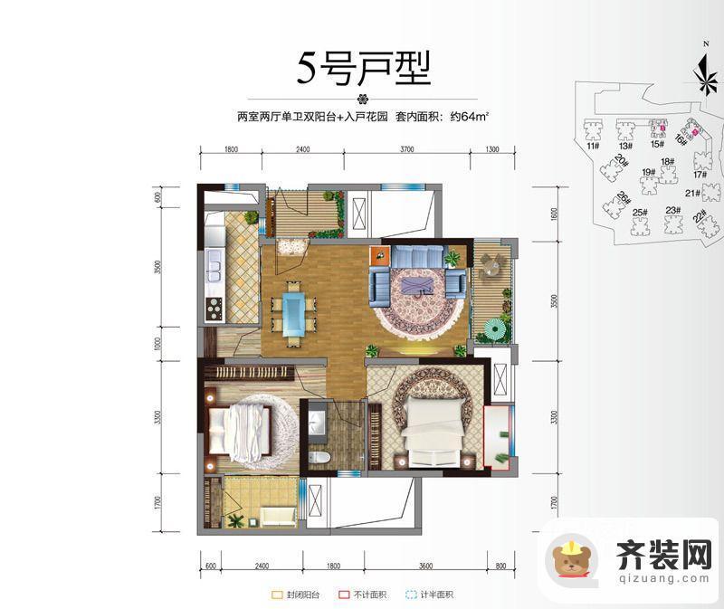 保利香雪户型图3期15、16号楼标准层5号房 2室2厅1卫1厨