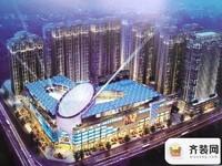 泰业国际广场封面图