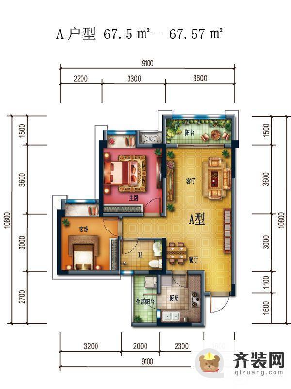 国兴北岸江山二期5/6/7号楼标准层A户型 2室2厅1卫1厨