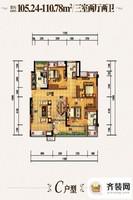 国兴北岸江山一期洋房c1-c10号楼标准层C户型 3室2厅2卫1厨
