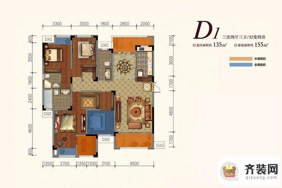 华润中央公园四期悦玺洋房标准层D1户型 3室2厅3卫1厨