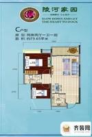 陵河家园C户型 2室2厅1卫1厨