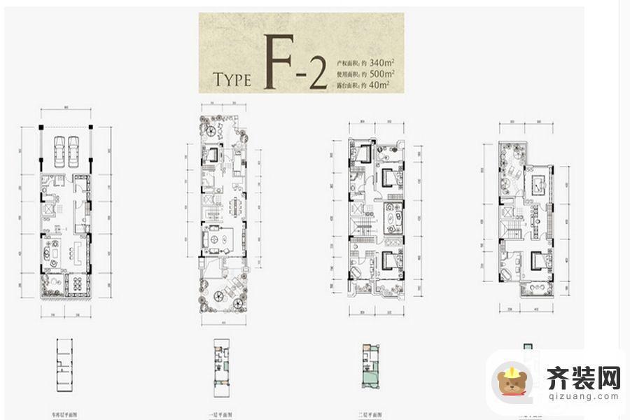 约克郡北郡别墅跃层F2户型 5室4厅5卫1厨