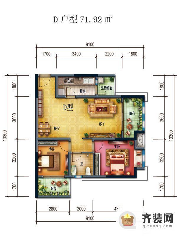 国兴北岸江山二期5/6/7号楼标准层D户型 2室2厅1卫1厨