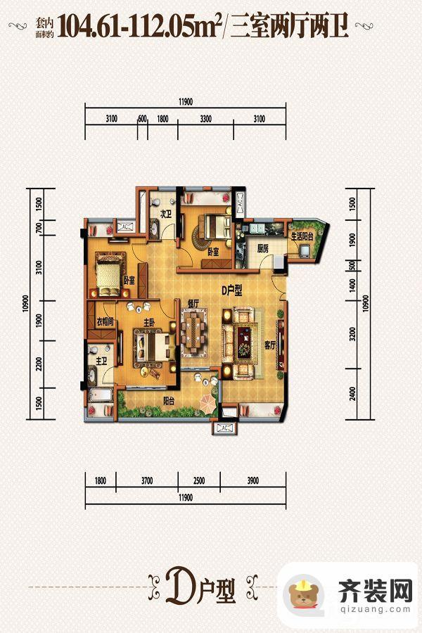 国兴北岸江山一期洋房c1-c10号楼标准层D户型 3室2厅2卫1厨