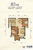 约克郡1号精装高层1栋标准层B2户型 2室2厅1卫1厨