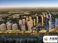 襄阳绿地中央广场封面图