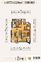 国兴北岸江山一期洋房c1-c10号楼标准层B户型 3室2厅2卫1厨