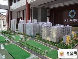 南山六和悦城售楼处沙盘(2013.4)