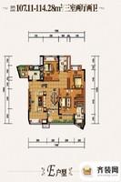 国兴北岸江山一期洋房c1-c10号楼标准层E户型 3室2厅2卫1厨